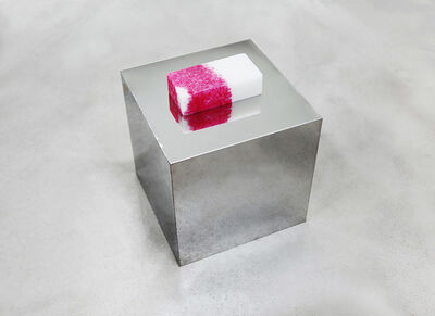 Zhang Yu 張羽, 'A Jade Brick Printed with Fingerprints 20190617 ', 2019