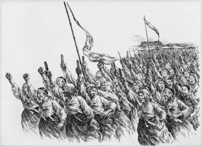 Kang Yobae, 'The Woman Divers' Demonstration Against the Japanese Administration', 1989