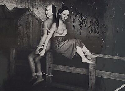 Ed van der Elsken, 'Osaka, Kamagasaki', 1960