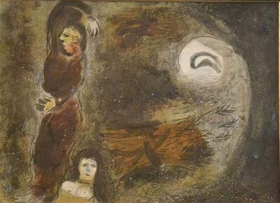 "Marc Chagall, ' Ruth at the feet of Boaz- from the series ""Illustrations for the Bible""', 1960"