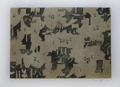Kim Tschang Yeul, 'Untitled', 1996