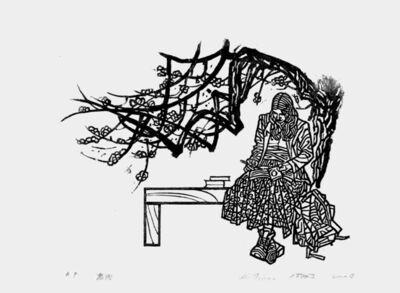 HE WEIMIN, 'Under the tree in bloom', 2004
