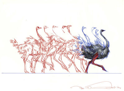 Nikita Kravtsov, 'Untitled ', 2016