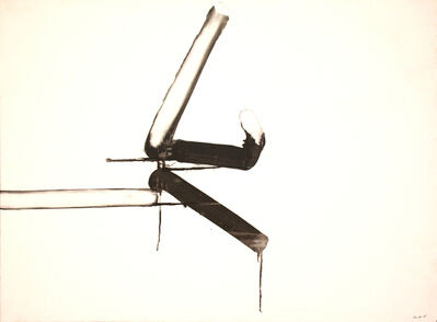 Vanita Gupta, 'Untitled ', 2005