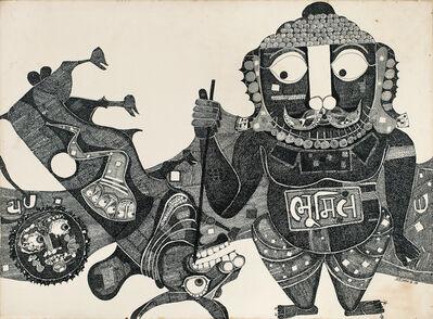J. Sultan Ali, 'Bhumil', 1969