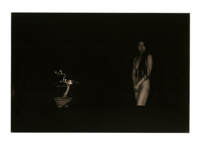Yamamoto Masao, 'A Box of Ku #500', 1998