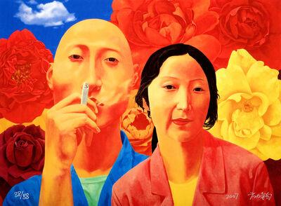Fang Lijun 方力钧, '1993.5', 2007