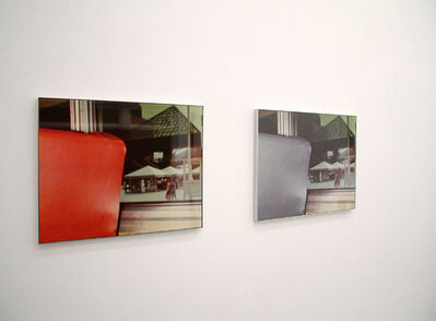 Yuki Kimura, 'FORGETTING RANGE / an expo', 2007