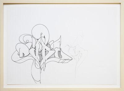 DARE (Sigi von Koeding), 'Memories 16', 2020