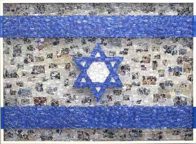 David Datuna, 'Viewpoint of Millions: Israel Beyond a Dream (Present)', 2012