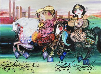 Nasser Ovissi, 'Persian Ceremony', 2017