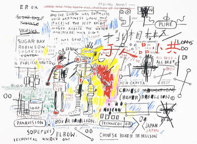 Jean-Michel Basquiat, 'Boxer Rebellion', 1982/1983-2017