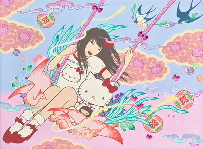 Yumiko Kayukawa, 'With Kitty Chan (Kitty Chan To Issho)	', 2019