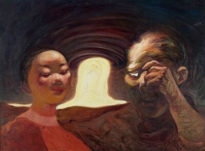 Xia Xiaowan 夏小万, 'Durn', 1994