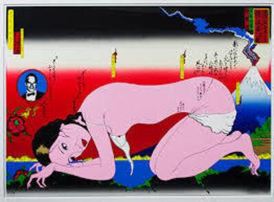 Tadanori Yokoo, 'A lamdscape where a madonna is.[Ruriko Asaoka is painted in the nude.]', 1970