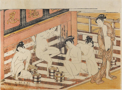 Isoda Koryusai, 'In the Bathhouse', ca. 1770