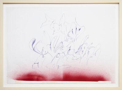 DARE (Sigi von Koeding), 'Memories 18', 2020