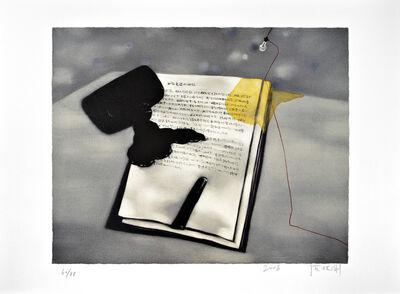 Zhang Xiaogang, 'Amnesia and Memory: Notes ', 2006