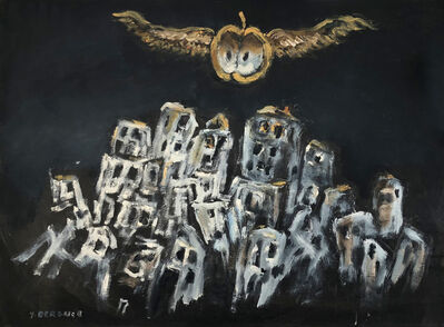 Yosl Bergner, 'Flying over the city', 2013