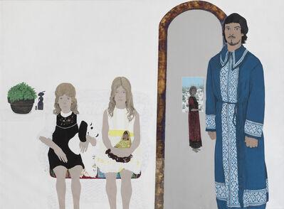 Marcia Marcus, 'Family II', 1970