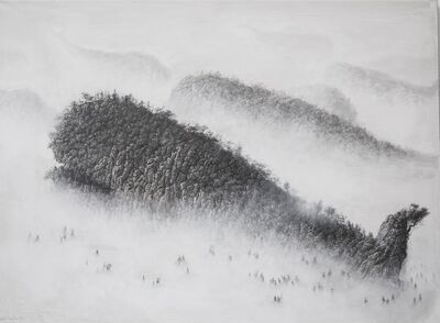 Rubén Fuentes, 'Odd Mountain on the Beach', 2017
