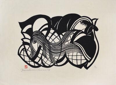Yoshitoshi Mori, 'Intimacy Black and White', 1975