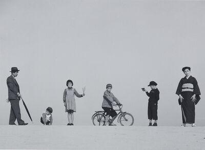 Shoji Ueda, 'Papa, Mama and the Children', 1949