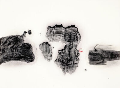 Chai Hoo Oh, 'Impartiality 不倚', 2016
