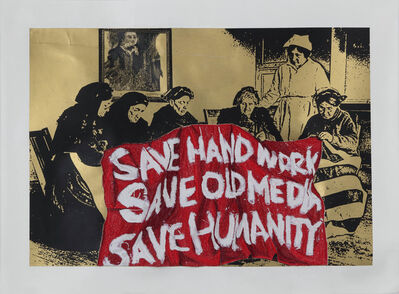 Aoyama Satoru, 'SAVE HAND WORK, SAVE OLD MEDIA, SAVE HUMANITY', 2019