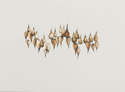 Susie MacMurray, 'Antler Study I', 2020