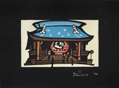 Yoshitoshi Mori, 'Red Lantern ', 1977