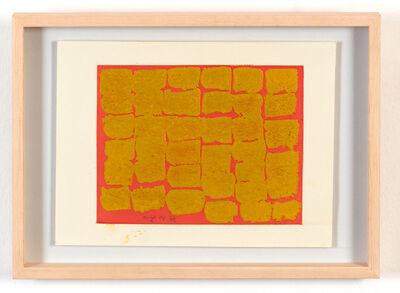 Chiyu Uemae, 'Untitled - Yellow ', 1985
