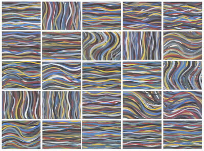 Sol LeWitt, 'Brushstrokes: Horizontal and Vertical', 1996