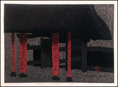 Kiyoshi Saito, 'Gate Jindai Ji', 1967