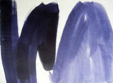 Richard Roblin, 'Amour', 1984