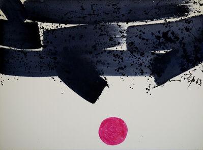 Hsiao Chin 蕭勤, 'Mutualita in Vita', 1963