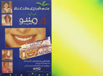 Amna Asghar, 'Touch Me Minto (Halo)', 2016