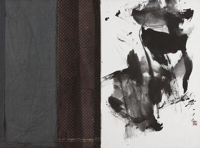 Huang Rui, 'Kyoto Image No.25 ', 1998
