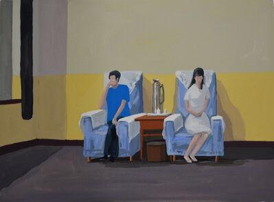 Liu Xiaohui 劉曉輝, 'Youyi Hotel', 2012