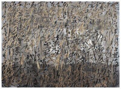 Wang Gongyi, 'Golden Cursive Script'