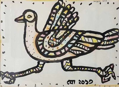 """Jogen Chowdhury, 'Untitled, Drawing, Ink & Pastel on Paper by Modern Artist """"In Stock""""', 2013"""
