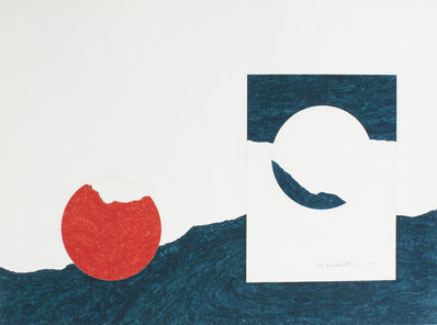 Susumu Koshimizu, 'Work', 1977