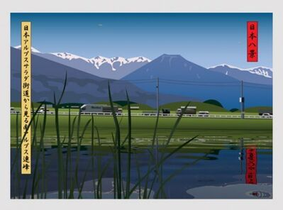 Julian Opie, 'View of the mountains from the Nihon Alps Salada', 2009
