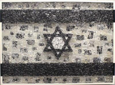 David Datuna, 'Viewpoint of Millions: Israel Beyond a Dream (Past)', 2012