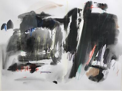 Chinyee 青意, 'Reflection of Black', 1966