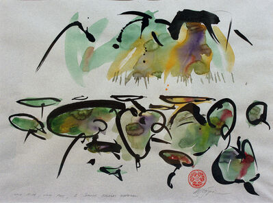 Ted Godwin, 'Wild Rice, Lily Pads & Summer Breezes Farewell 4', ca. 1990