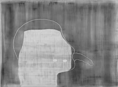 Alain Huck, 'Exit Lingua', 2017
