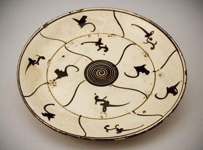 Unknown Artist, 'Tzu-chou Saucer', Ming Dynasty, 1368, 1644