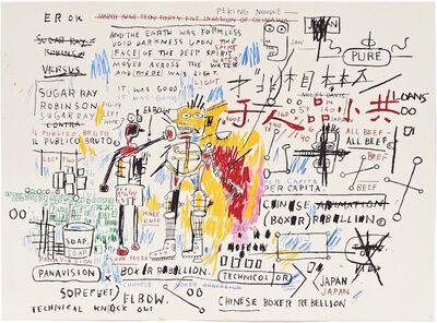 Jean-Michel Basquiat, 'Boxer Rebellion', 1982-83/2018