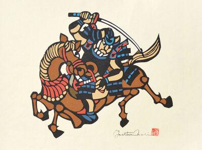 Yoshitoshi Mori, 'Samurai Swinging a Sword', 2005